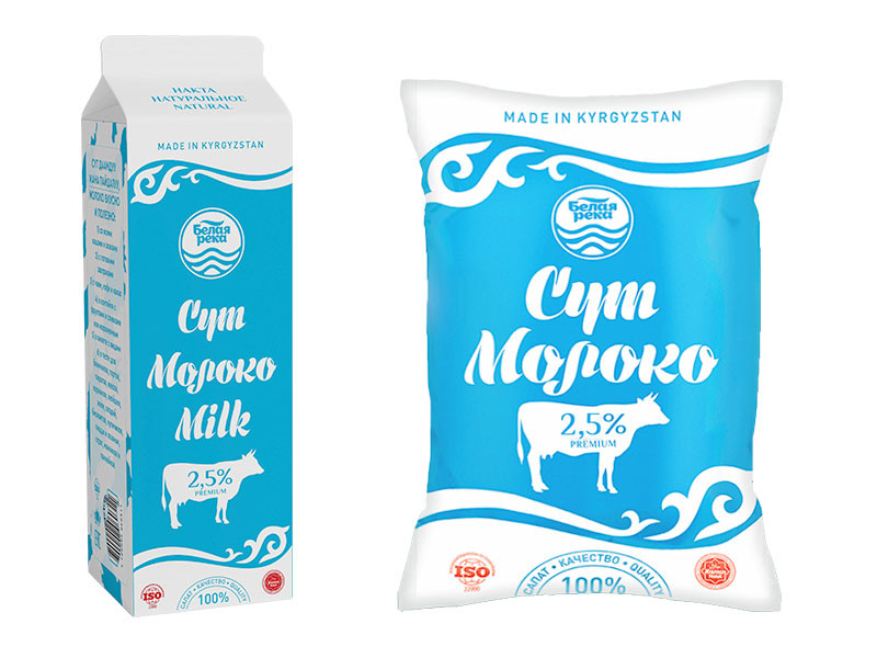 Pasteurized drinking milk 2.5% 1 l